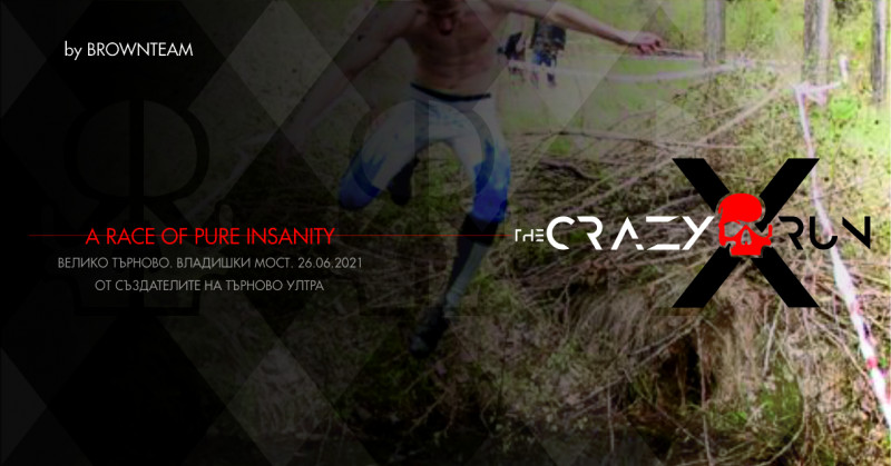 The Crazy-X Run 2021