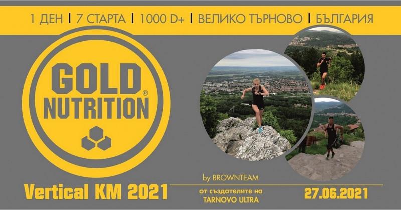GoldNutrition Vertical 1000m 2021