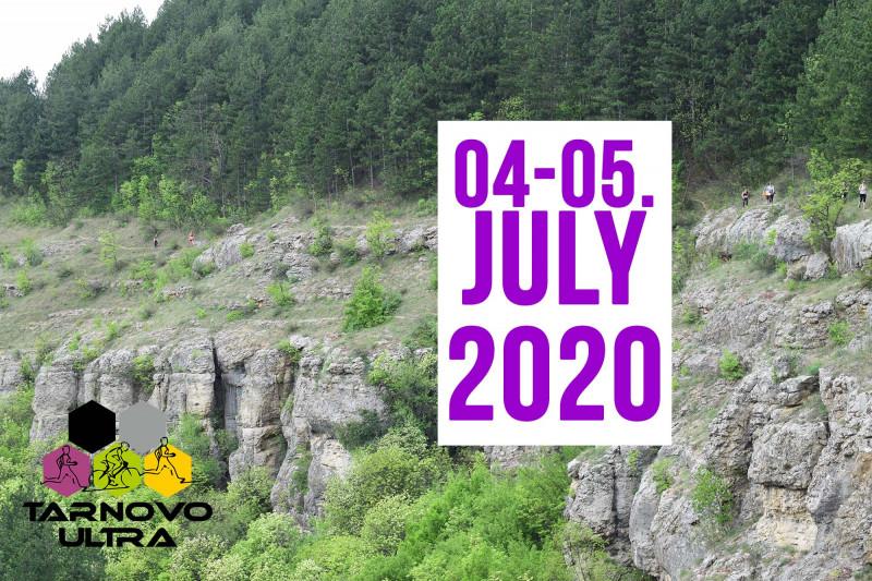 Tarnovo Ultra 2020